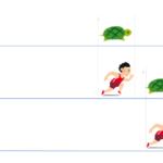ゼノンのアキレスと亀を分りやすく解説して考察する