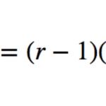 カイ二乗検定の自由度(分割表の自由度)