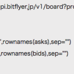 R言語でビットフライヤーのAPIからBTCの情報を取得