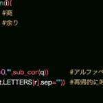 R言語で整数をエクセルの列名に変更する関数