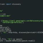 PythonでCloud Speech APIを叩いて音声をテキスト化